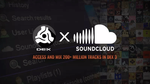 PCDJ Dex With SoundCloud