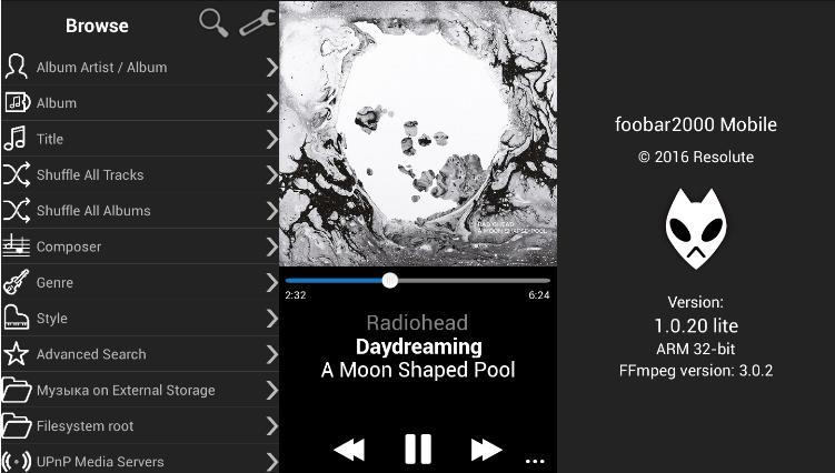 Foobar2000 Free Music Player Software